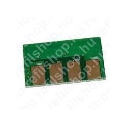 Dell 2335 (6K) chip (KR) Black